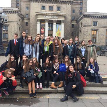 Klasa Ia IV LO na wycieczce w Warszawie